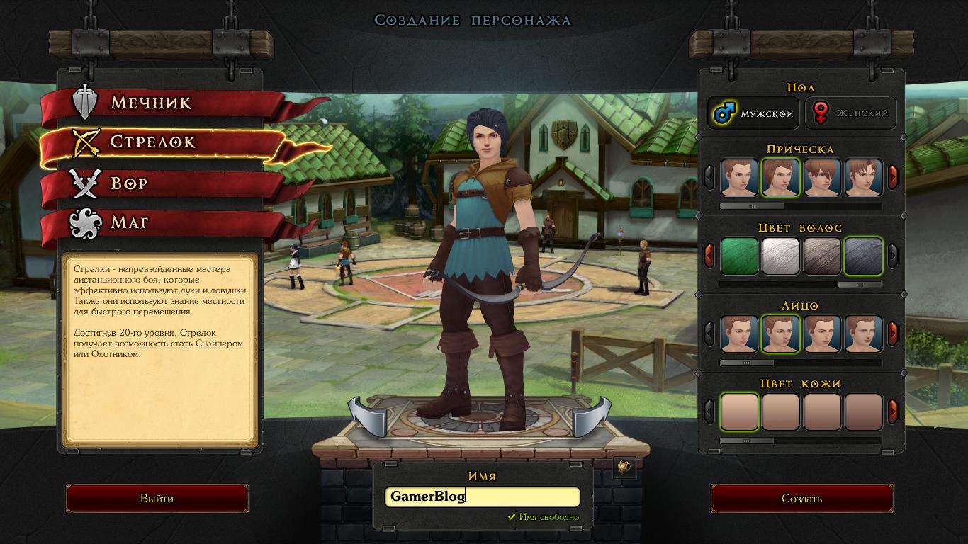Royal quest разбойник гайд