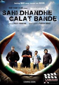 Sahi Dhandhe Galat Bande (2011) - Hindi Movie