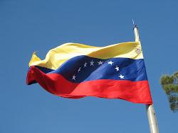 Venezuela Heroica!