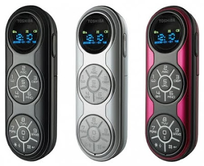 Najružniji mobilni telefoni ikada Toshiba-G450
