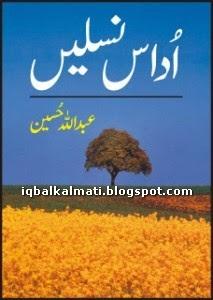 Udas Naslain by Abdullah Husain