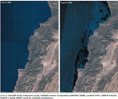 φωτογραφία από δορυφόρο που δείχνει τη θέση μιας πετρελαιοκηλίδας στις ακτές του Λιβάνου, από διαρροή σε κάποιες αποθήκες εργοστασίου στις ακτές του