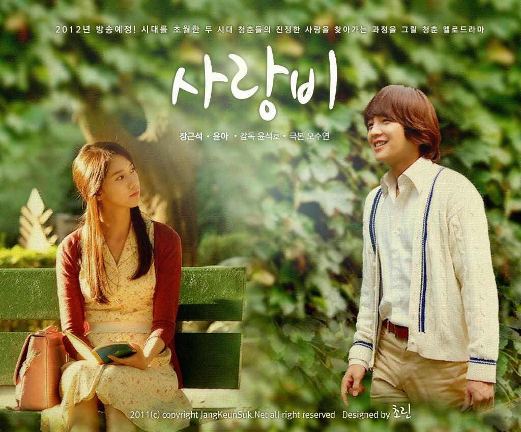 Simple Wallpaper Love Rain - love+rain+korean+drama+wallpaper  Gallery_511006.jpg