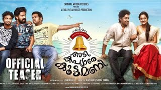 Adi Kapyare Kootamani _ Official Trailer _ Latest Malayalam Movies Trailer 2015