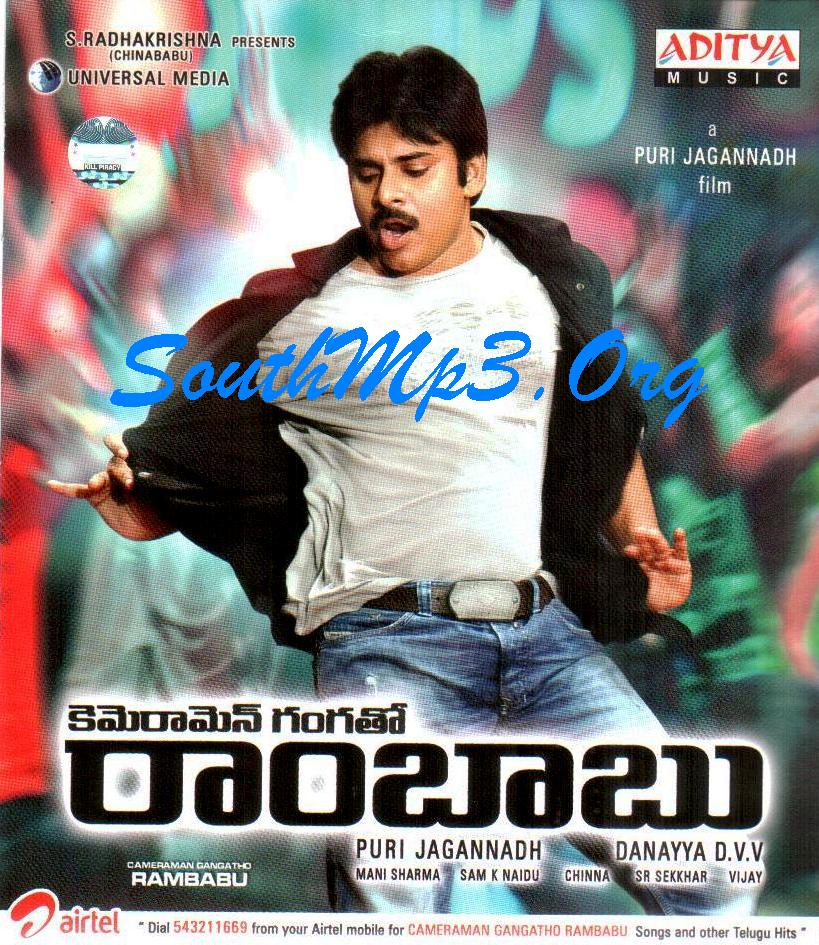 Ganga songs free download telugu wap edurussiaforum. Ru.