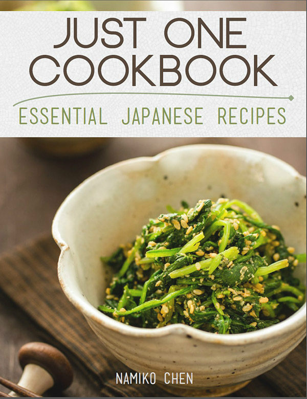Just One Cookbook e-book