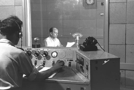 """אולפני """"קול ישראל"""" בשנות ה-50"""