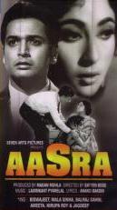 Aasra Movie  Free Download