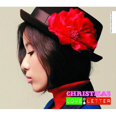 Park Ki Young Christmas Time