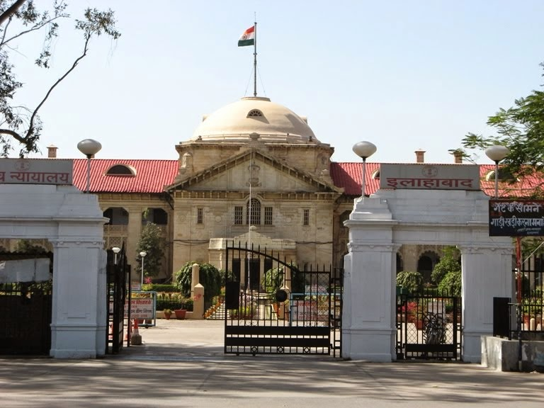 Allahabad High Court Jobs 2014