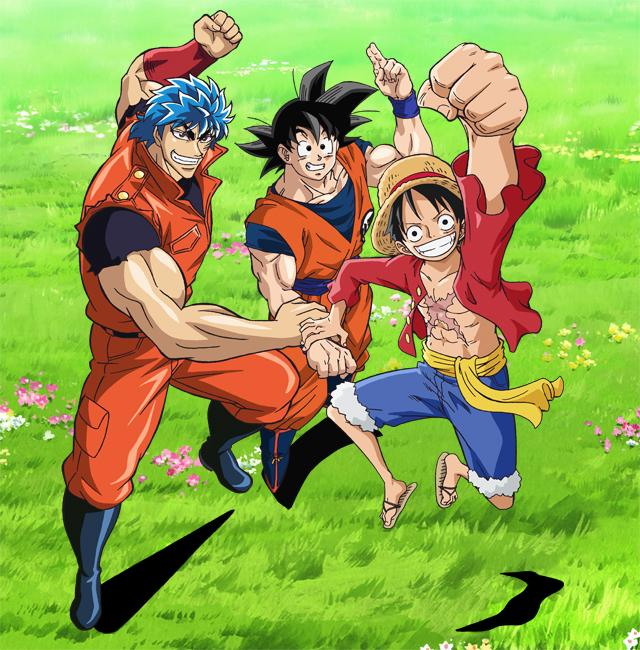 dream 9 toriko vs one piece & dragon ball z chō collaboration special
