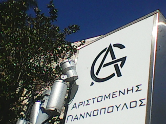 ANARCΗISTIC NEON IN ATHENS