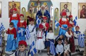 Ο Εορτασμός της Φωτοφόρου Σκέπης της Υπ. Θεοτόκου & η Δοξολογία για την επέτειο της 28ης Οκτωβρίου