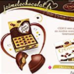 Bons de réduction à imprimer sur J'aime le Chocolat