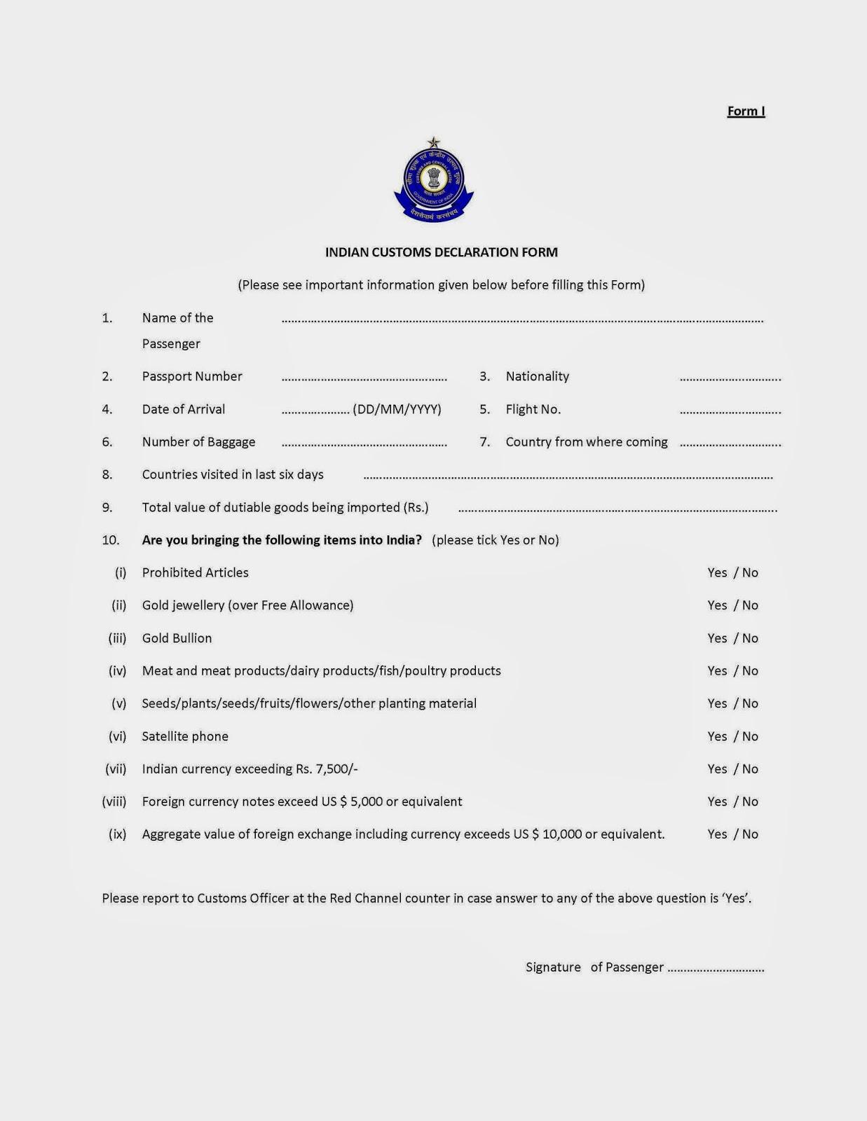 indian customs declaration form pdf