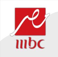 مشاهدة قناة ام بي سي مصر بث مباشر Mbc Masr Live Online