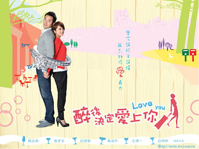 Subtitle Indonesia Drunken To Love You