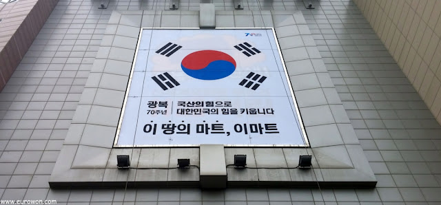 Gran bandera de Corea del Sur en un Emart de Seúl