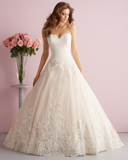 http://www.landybridal.co/charming-a-line-sweetheart-tulle-champagne-wedding-dress-with-appliques-lwxt15028.html