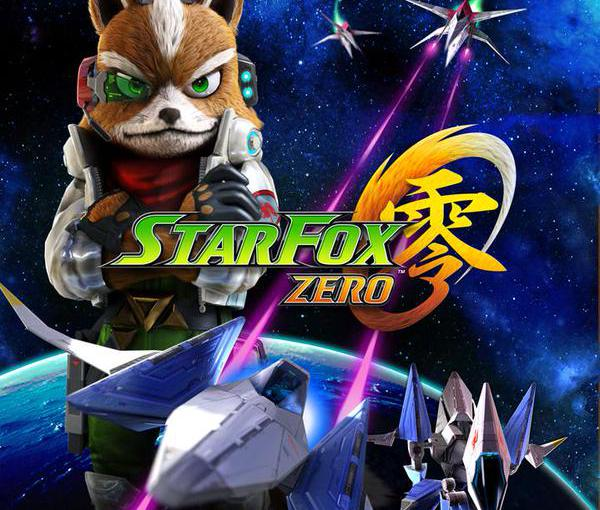 Star Fox Zero amiibo