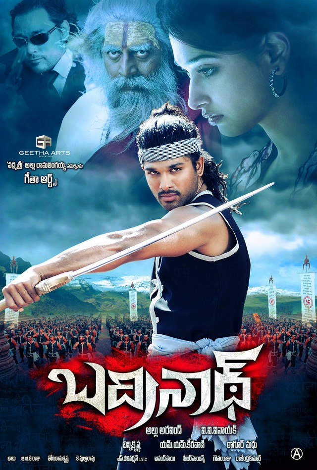 Gp New Movies Telugu