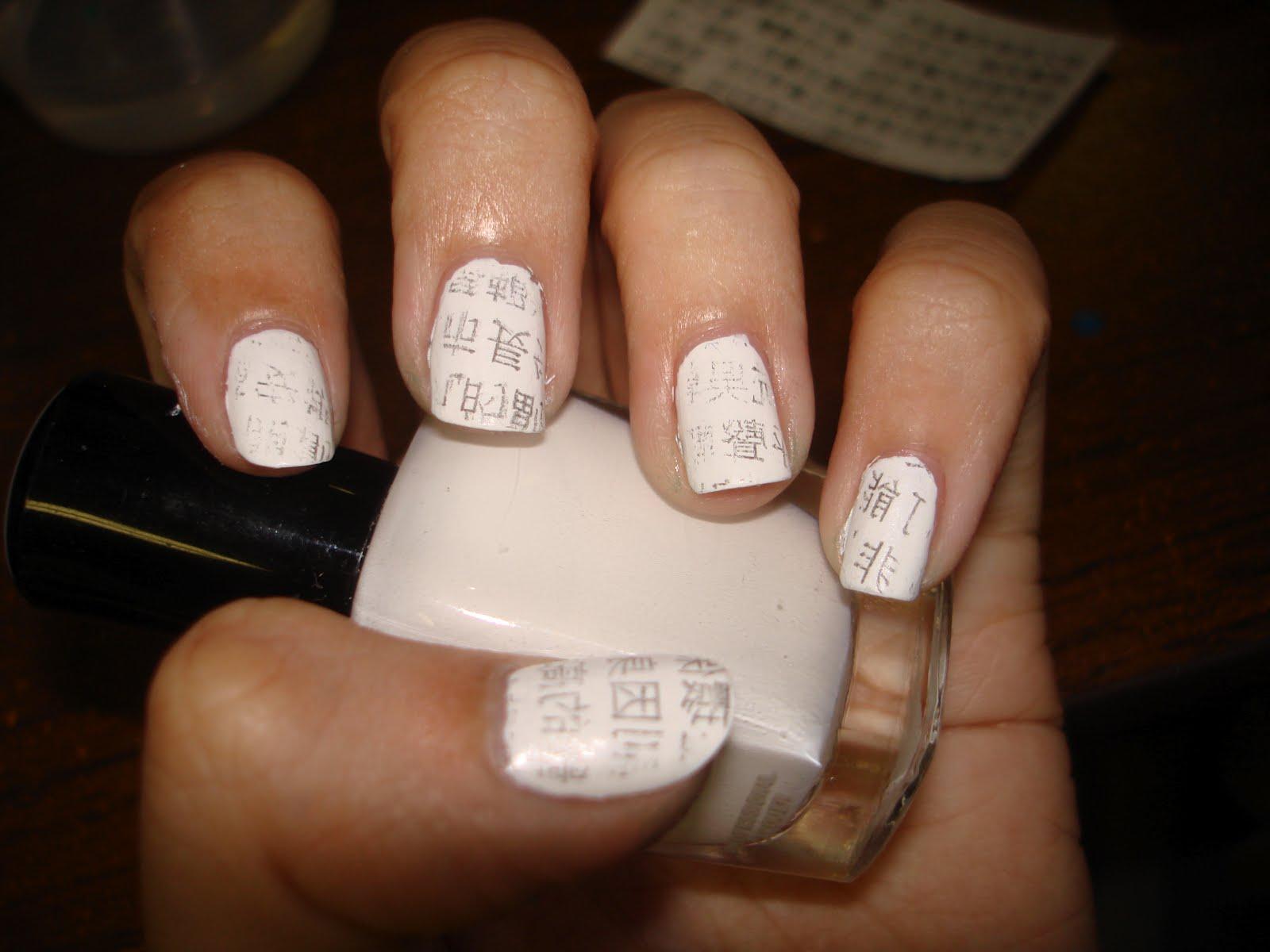 katnails.com: (Chinese) Newspaper Nails