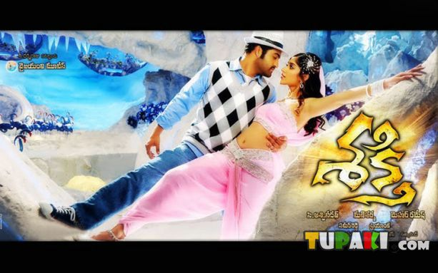Shakti Movie Wallpapers, Posters