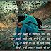 Alone Boy Sad Punjabi Love Quotes Pictures