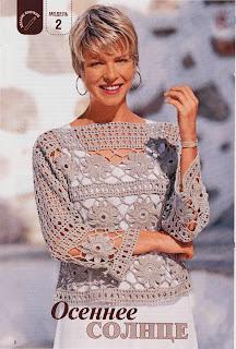 http://www.vyazemsami.ru// Пуловер с кружевными цветами
