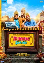 Running Shaadi (2017)