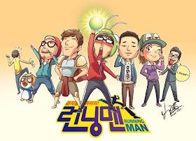 ♥ Running Man