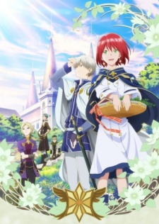 Download Akagami no Shirayukihime Subtitle Indonesia