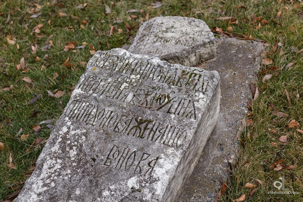 надгробие дораскольной руси
