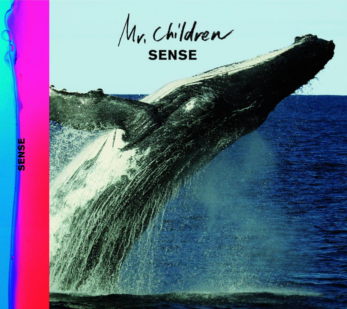 Mr. Children, SENSE, Lirik, Album, Indonesia, terjemah