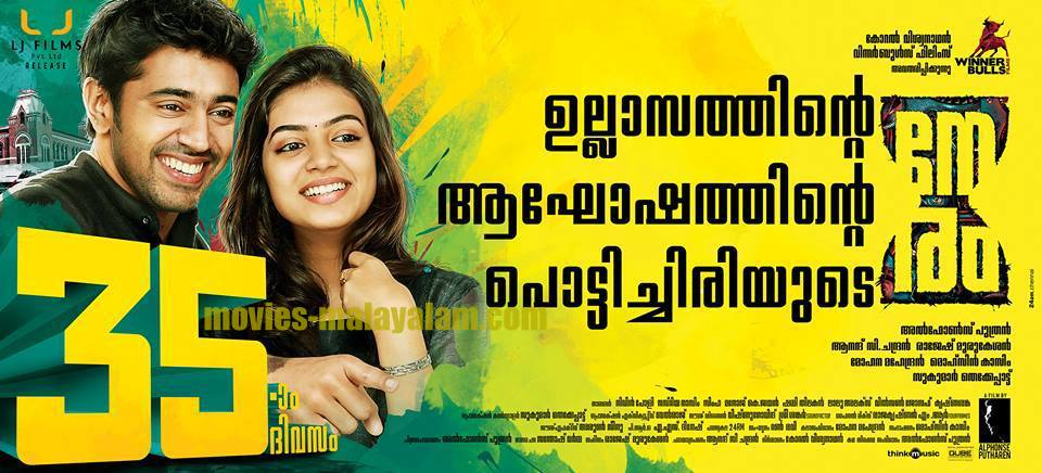 unna paartha neram video song free download