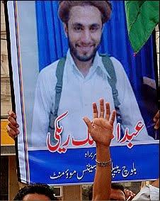شهید اسلام و بلوچستان عبدالمالک ریگی