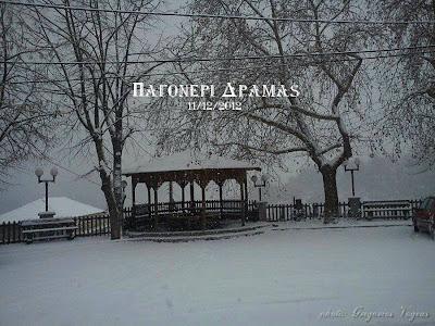 Χειμώνας στο Παγονέρι-χιονισμένο τοπίο