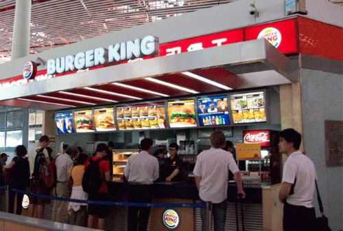 Burger King at Beijing Airport