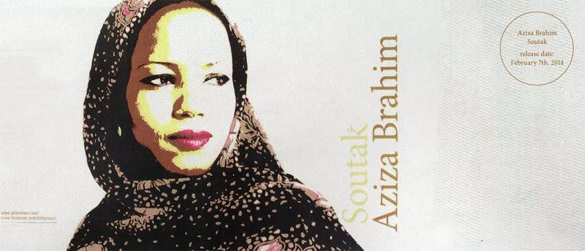 AZIZA BRAHIM اعزيزة ابراهيم