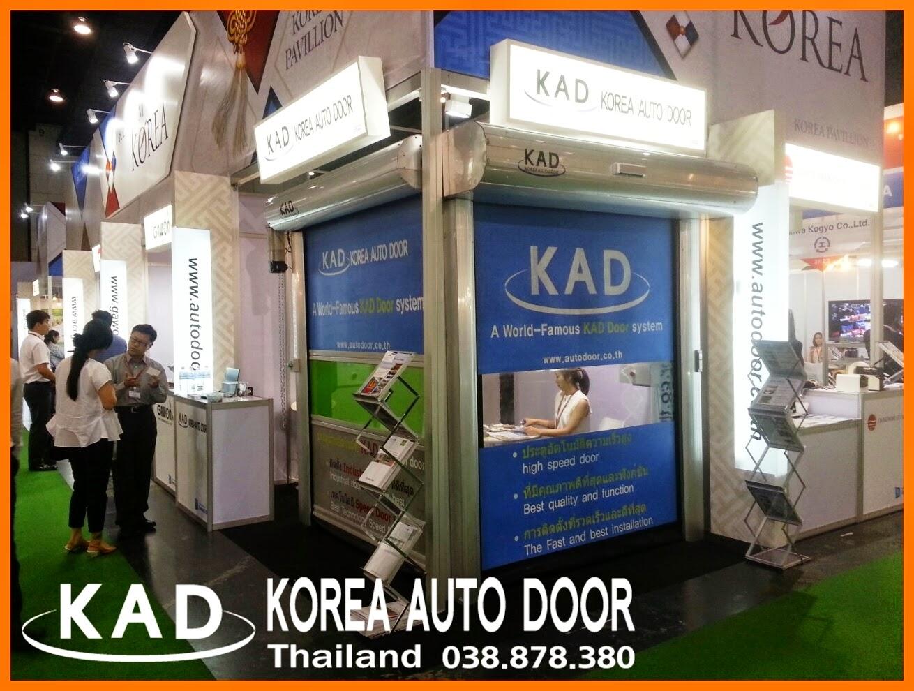 KAD ประตูอัตโนมัติความเร็วสูง exhibits in expo