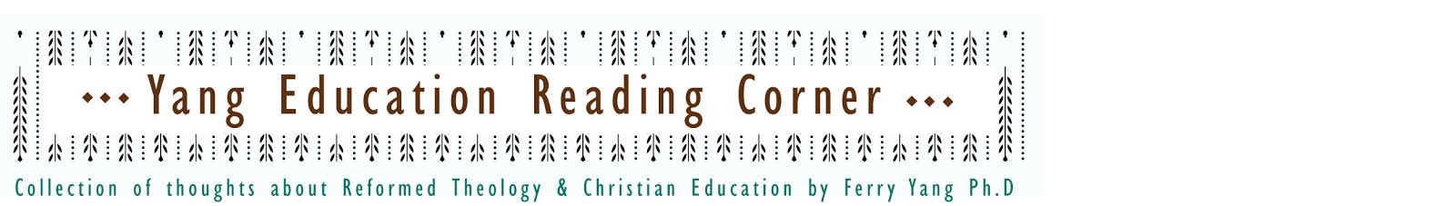 Yang Education Reading Corner