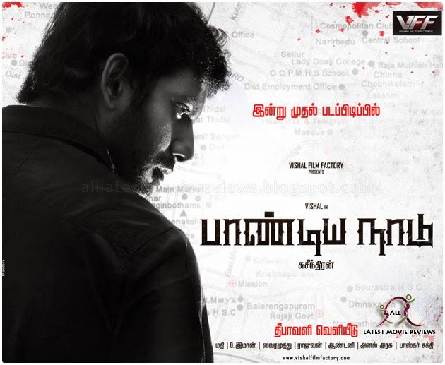 pandiya-nadu-tamil-movie-review-photos-stills-gallery