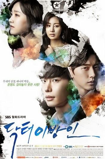 pemain drama korea doctor stranger