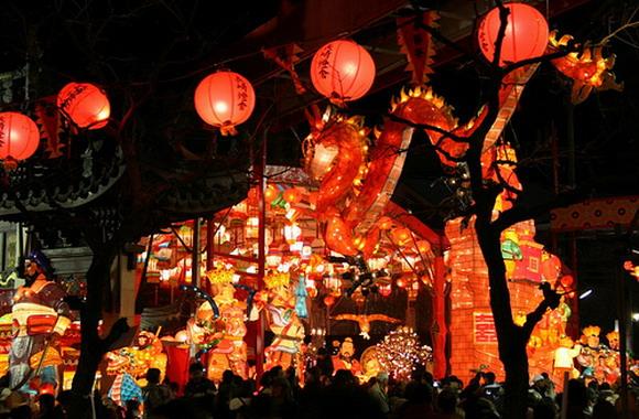 New Year In Japan Yuu
