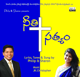 christian mp3 songs,download new songs,old songs,all language songs,devotional, spiritual songs