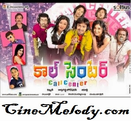Call Center Telugu Mp3 Songs Free  Download  2008
