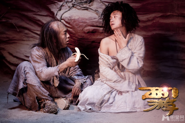 Journey to the west - Conquering the demons (西游降魔篇)