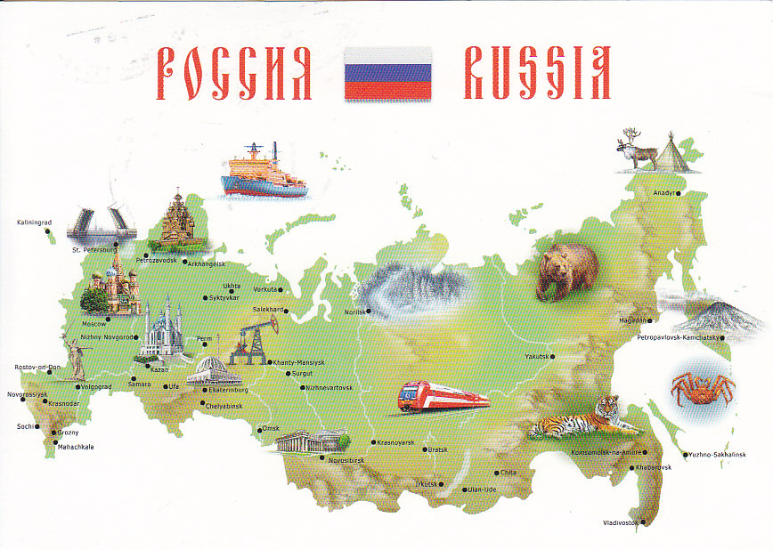 Russia Map 2011 Russia Map
