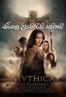 Mythica: The Darkspore 2015 Full Movie Witha sinhala subtitle