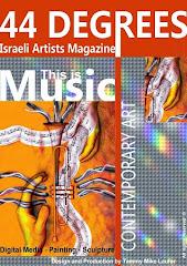 משתתף בשמחה בגיליון מוסיקה  של מגזין האמנות 44DEGREES